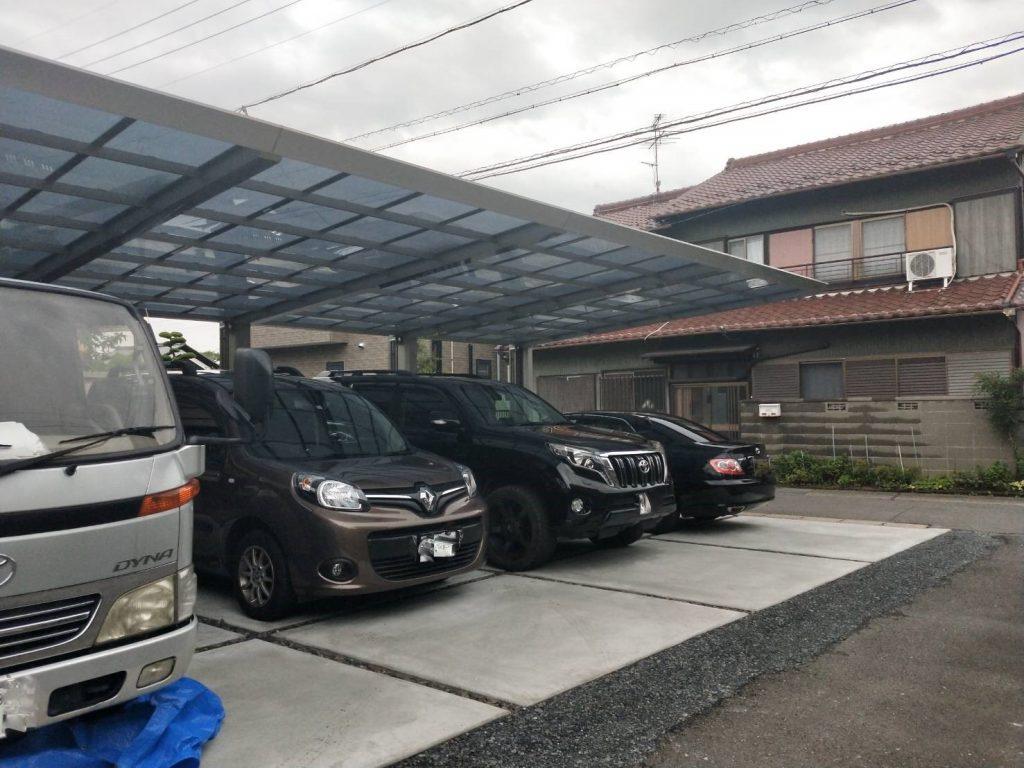 四国化成 マイポートNEXT